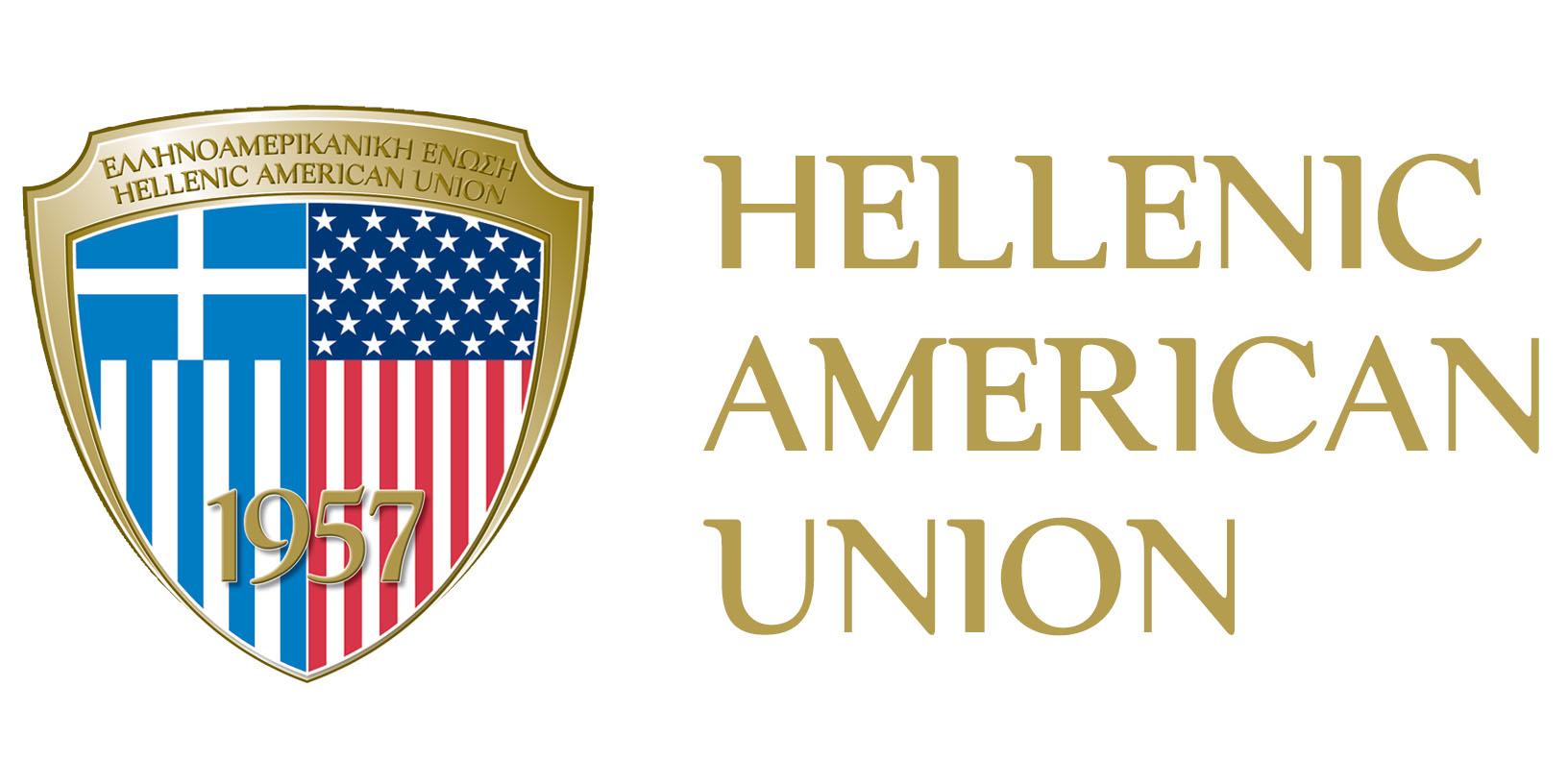 logo_hau.jpg (137 KB)